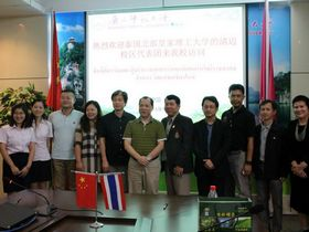 รูปภาพ : การพัฒนาความร่วมมือกับคณะวิจิตรศิลป์ มหาวิทยาลัยครูกว่างซี ประเทศจีน