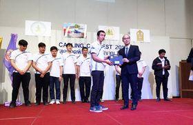 รูปภาพ : มทร.ล้านนา ตาก เข้าร่วมแข่งขัน CABLING CONTEST 2016