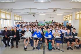 รูปภาพ : โครงการอบรมเชิงปฏิบัติการฟิสิกส์พื้นฐาน สำหรับนักเรียนมัธยมศึกษาตอนปลาย