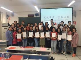 รูปภาพ : วิทยาลัยเทคโนโลยีและสหวิทยาการ ส่งนักศึกษาเข้าร่วมโครงการแลกเปลี่ยนเพื่อเรียนรู้วัฒนธรรมและภาษาจีน ณ Chongqing Technology and Business University (CTBU) สาธารณรัฐประชาชนจีน