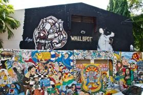 รูปภาพ : WALLSPOT RMUTL โครงการพื้นที่สร้างสรรค์ศิลปะนานาชาติระหว่างชุมชนบนกำแพง