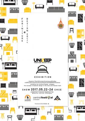 รูปภาพ : ขอเชิญผู้สนใจชมนิทรรศการ UNIZEEP ผลงานปริญญานิพนธ์นักศึกษาออกแบบเครื่องเรือน