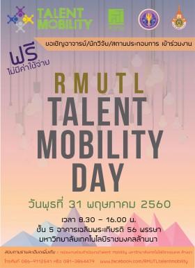 รูปภาพ : ขอเชิญเข้าร่วมกิจกรรมงาน RMUTL Talent Mobility  2017
