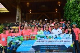รูปภาพ : กิจกรรมวันที่ 2 : Agri-Camp of Capacity-Building Development for SAT Students : Creative Design Thinking for Community