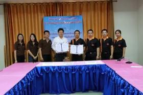 รูปภาพ : MOU โครงการพัฒนาเครือข่ายพี่เลี้ยงอุดมศึกษา วิทยาลัยเวียงป่าเป้า