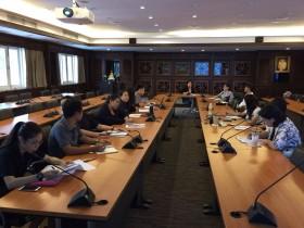 รูปภาพ : ประชุมติดตามผลการดำเนินงานรายตัวบ่งชี้ระดับสถาบัน ประจำปีการศึกษา 2559 ครั้งที่ 2