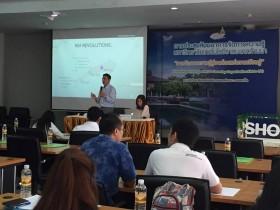 รูปภาพ : บุคลากรวิทยาลัยฯ เข้าร่วม การประชุมสัมมนาการจัดการความรู้ KM