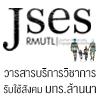 วารสารวิชาการรับใช้สังคม JSES Journal of Socially Engaged Scholarship