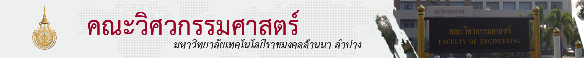 Website logo Scholarship/Research | Faculty of Engineering Rajamangala University of Technology Lanna Lampang