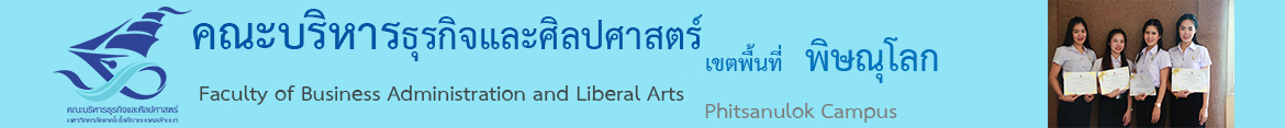 "Website logo The Faculty of Business Administration and Liberal Arts held seminar ""train the Trainers and Team Based Teaching"" 