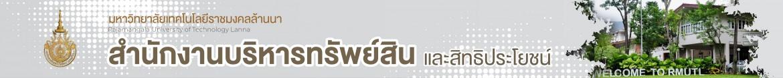 โลโก้เว็บไซต์ เปิดตัววารสารวิชาการนานาชาติ JSAT ฉบับปฐมฤกษ์ | สำนักงานบริหารทรัพย์สินและสิทธิประโยชน์