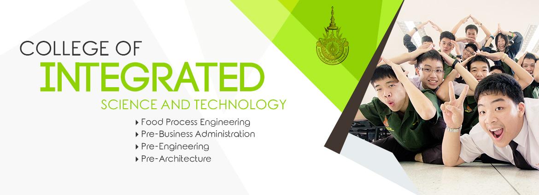 วิทยาลัยเทคโนโลยีและสหวิทยาการ