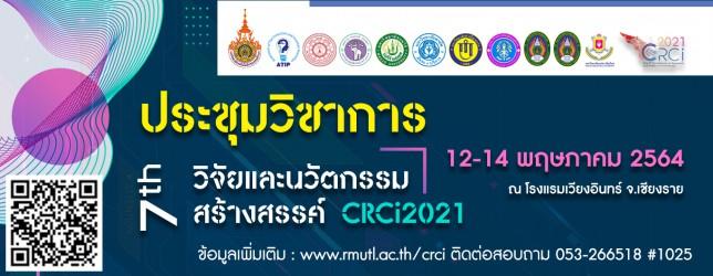 CRCI 2021