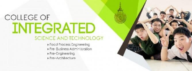 วิทยาลัยเทคโนโลยีและสหวิทยาการ มหาวิทยาลัยเทคโนโลยีราชมงคลล้านนา