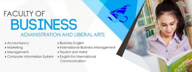 คณะบริหารธุรกิจและศิลปศาสตร์ มหาวิทยาลัยเทคโนโลยีราชมงคลล้านนา
