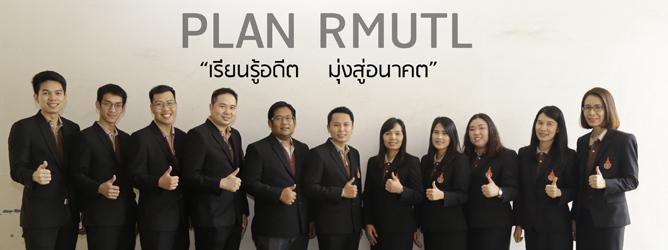 PLAN RMUTL