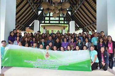 โครงการประชุมสัมมนาเพื่อพัฒนาเครือข่ายการบริหารงานบุคคล ๙ มทร. ระหว่างวันที่ 27 - 30 มิถุนายน 2561 ณ โรงแรม ไมด้า รีสอร์ท จังหวัดกาญจนบุรี