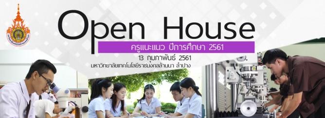 open house61
