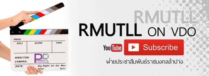 RMUTLL on VDO