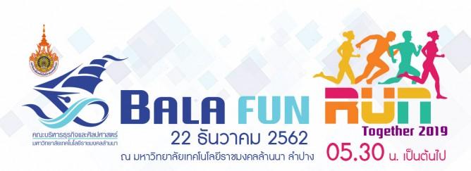 bala fun run2019