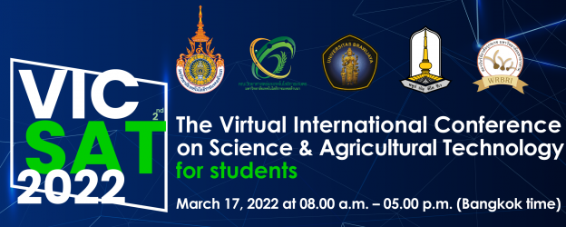 The VirtualInternational Conference on Science and Agricultural Technology 2022 for students