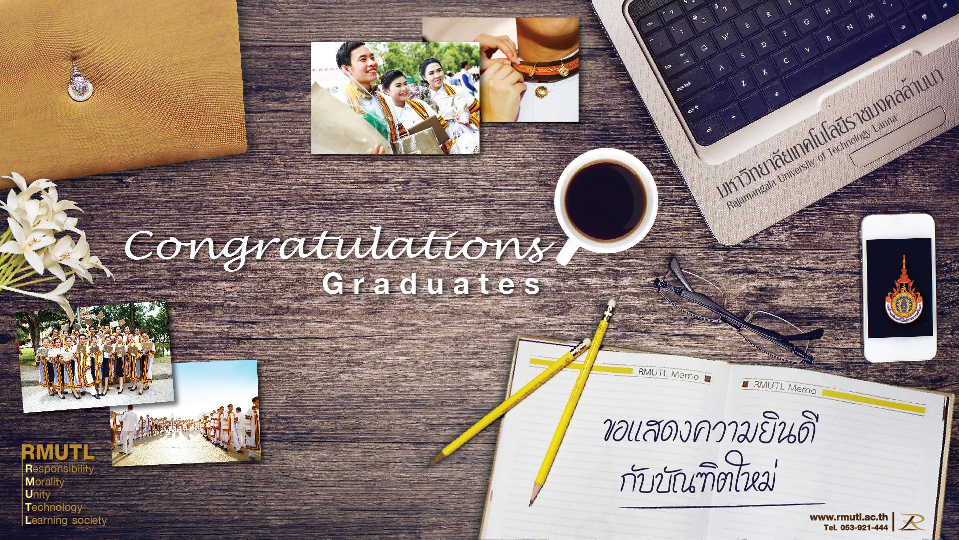 แสดงความยินดีบัณฑิตใหม่ปีการศึกษา 2558