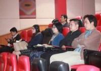 Image : ประชุมเตรียมความพร้อมการสอบ (V-NET)