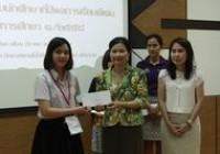 Image : มทร.ล้านนา มอบทุนนักศึกษาที่มีผลการเรียนดีเด่น