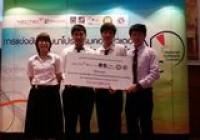 รูปภาพ :  โครงการการแข่งขันพัฒนาโปรแกรมคอมพิวเตอร์แห่งประเทศไทย ครั้งที่ 18