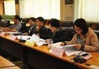 Image : ประชุมคณะกรรมการบริหารมหาวิทยาลัยฯ ครั้งที่ 1/2559