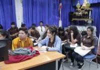 รูปภาพ : ประชุมคณะกรรมการบริหารสโมสรนักศึกษาเขตพื้นที่ ตาก