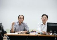 รูปภาพ : ประชุมผลการดำเนินงาน ปีงบประมาณ 2558
