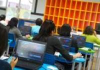 รูปภาพ : นว.โสตฯ สวท.มทร.ล เป็นวิทยากรอบรมการใช้โปรแกรมคอมพิวเตอร์ฯ แก่กรมพัฒนาชุมชน จ.เชียงใหม่