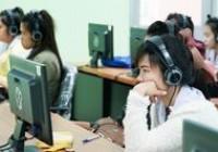 รูปภาพ : โครงการพัฒนาภาษาอังกฤษ Tell me more online สำหรับ นศ. มทร.ล้านนา เขตพื้นที่ลำปาง