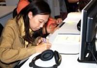"""รูปภาพ : สัมมนาเชิงปฏิบัติการ """" การจัดการเรียนการสอนผ่านระบบ e -Learning สำหรับอาจารย์ เขตพื้นที่น่าน,พิษณุโลก และลำปาง"""