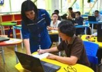 รูปภาพ : การฝึกอบรมการใช้งานสื่อการเรียนการสอน e-Learning