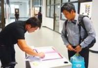 รูปภาพ : โครงการฯ สอบมาตรฐานสากลฯ ICDL อ. ผู้สอนรายวิชาคอมพิวเตอร์ฯ พื้นที่ เชียงรายและตาก