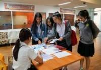 รูปภาพ : งานห้องสมุด สวส.มทร.ล้านนา อบรมใช้บริการฐานข้อมูลห้องสมุดฯ สำหรับ นศ.