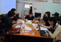 รูปภาพ : ประชุมการแก้ไขหลักสูตร 3-4 พ.ย. 59