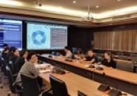 รูปภาพ : ประชุม KM ครั้งที่ 2