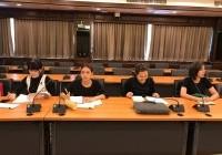 รูปภาพ : ประชุมเตรียมความพร้อมเลขานุการการประเมินคุณภาพภายใน ระดับหลักสูตร