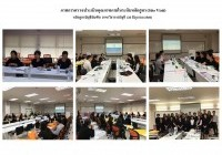 รูปภาพ : การตรวจประเมินคุณภาพการศึกษาภายใน ระดับหลักสูตร (Site Visit)