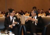 รูปภาพ : 4thCRCI and 2ndISHPMNB (พิธีเปิดการประชุมและมอบของที่ระลึก)