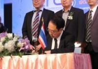 รูปภาพ : พิธีลงนาม MOU (RMUTL & National Pingtung University, Taiwan)