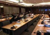 รูปภาพ : โครงการประชุมสัมมนาจัดทำรายงานการประเมินตนเอง หน่วยงานสายสนับสนุน