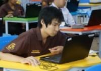 รูปภาพ : สำนักวิทยบริการฯ จัดโครงการอบรมและทดสอบสมรรถนะการใช้เทคโนโลยีดิจิทัล ระดับมาตรฐานสากล (Digital Literacy) ครั้งที่ ๒ ณ มทร.ล้านนา เชียงราย