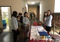 รูปภาพ : โครงการงานวิชาการคณะบริหารธุรกิจและศิลปศาสตร์ (BALA EXHIBITION 2018)