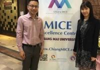 รูปภาพ : โครงการสัมมนาการอบรมหลักสูตรพัฒนาผู้เชี่ยวชาญด้านไมซ์ล้านนา Lanna Academy of MICE Professionals (LAMP)