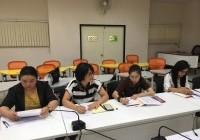 รูปภาพ : ประชุมติดตามผลการดำเนินงานฯ