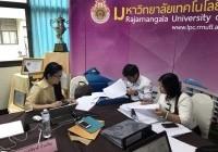 รูปภาพ : การตรวจประเมินคุณภาพการศึกษาภายใน ปีการศึกษา 2560 ระดับสถาบัน มทร.ล้านนา ลำปาง